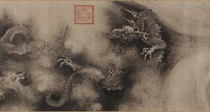 "Chen Rong, ""Nine Dragons"" (detalle), 1244/ Photo Credits: Museum of Fine Arts, Boston"
