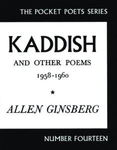 """""""Kaddish"""" se convirtió en obra de teatro a principios de los años setenta"""